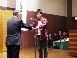 中央会長賞(福光)2.JPG