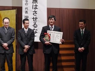 主張受賞(福光)4.JPG