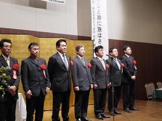 歴代会長.JPG