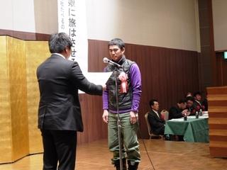 県青協会長賞(富山市)1.JPG