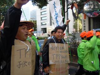 TPP座り込み (17).JPG
